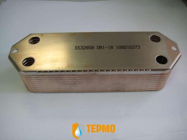 Теплообменник пластинчатый львв б хмельницького водоводяной теплообменник типа ввп 10 168х4000
