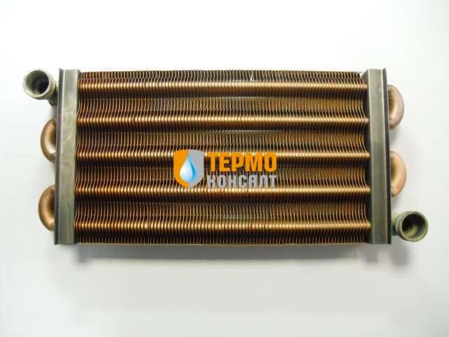 Теплообменники vaillant вайлант оборудование для чистки теплообменников, купить